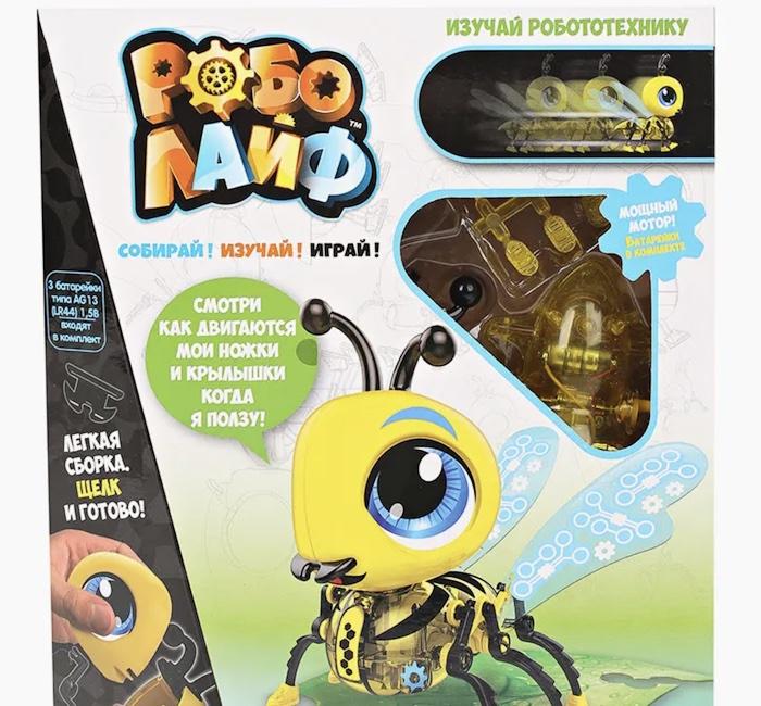 Игровой набор робот Пчёлка