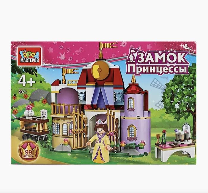 Конструктор Замок Принцессы