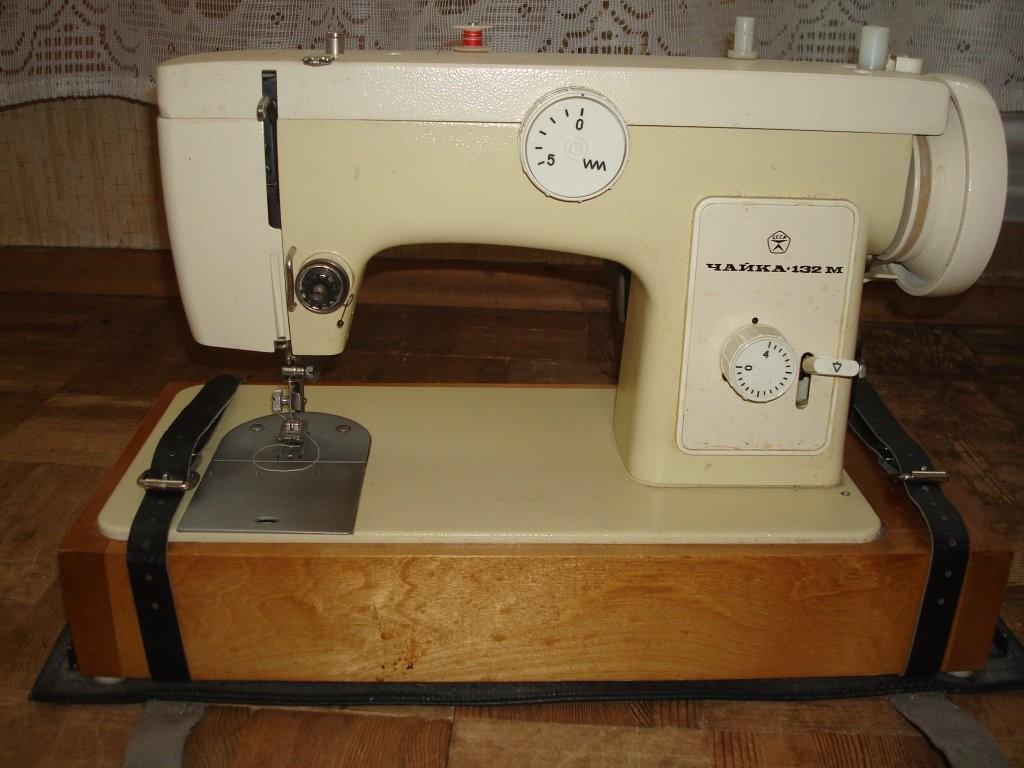 Скачать инструкцию к швейной машинке чайка 134а