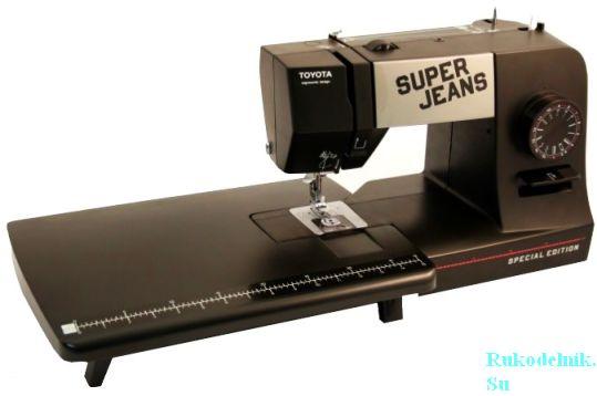 Швейная машинка Toyota Super J 15 EU