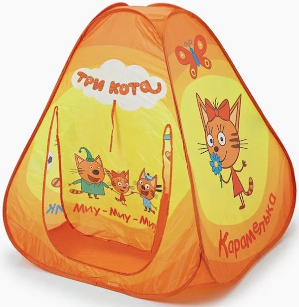 Палатка «Три кота» самораскладывающаяся