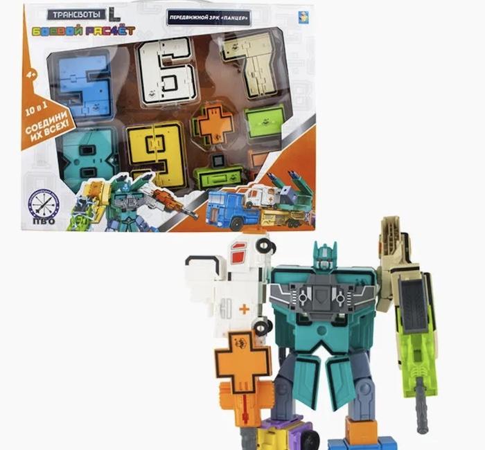 Робот–трансформер Трансботы Боевой Расчёт