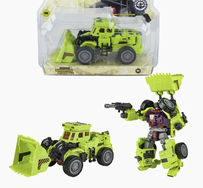Робот Трансботы Инженерный Батальон
