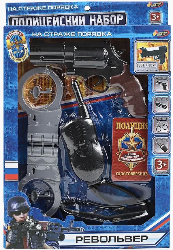 Набор оружия игровой «Полицейский»