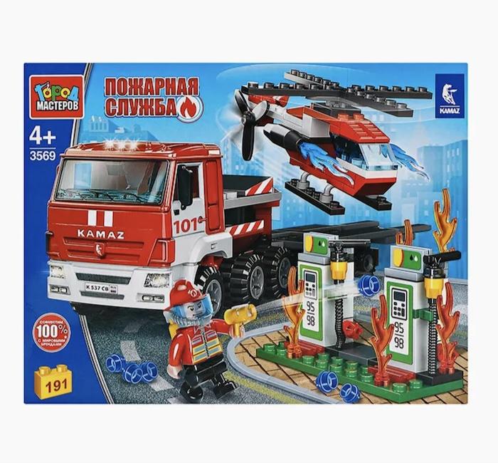 Конструктор Камаз Пожарная служба